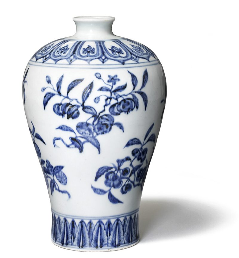 Meiping Ming vase